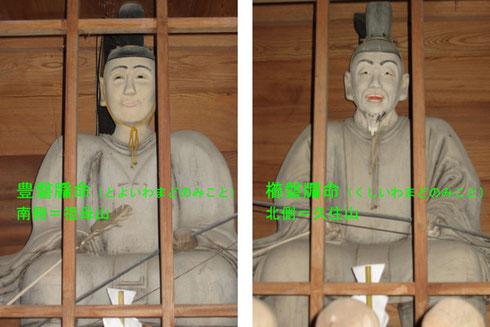 城原神社の山門にある二体の像