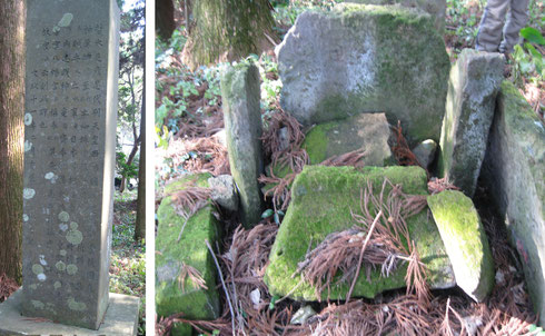 「景行天皇遠征の地」の石碑と古墳にある石祠
