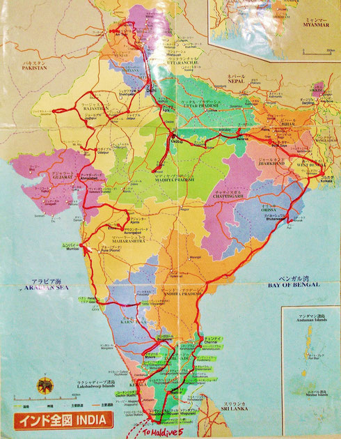 My journey map of India 2006