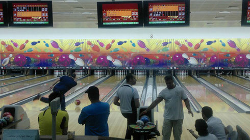 Bowlers participating in the qualifying rounds