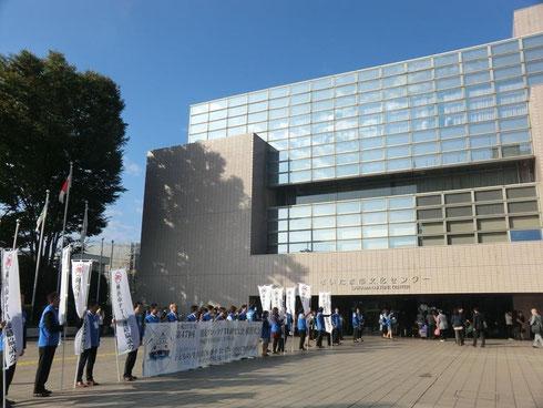 全体会会場のさいたま市文化センター(ここで沢田知可子さんのトーク&コンサートがありました ♡ )