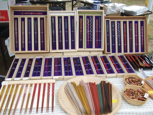 20種類の塗箸、うるしのスプーン、摺り箸、箸置き