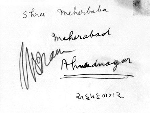 Sample of Meher Baba's hand-writing . Courtesy of MN Collection
