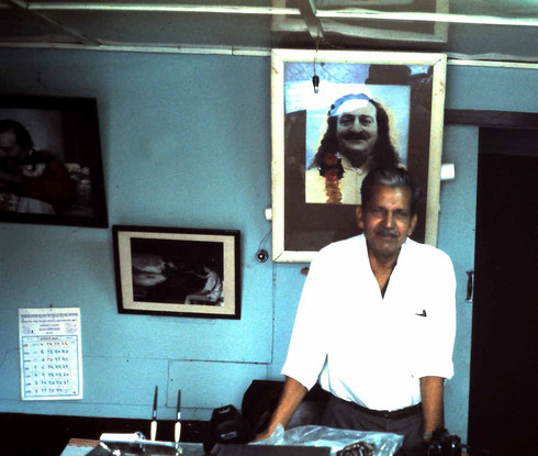 1975 ; Panday Studio, Ahmednagar,MS, India