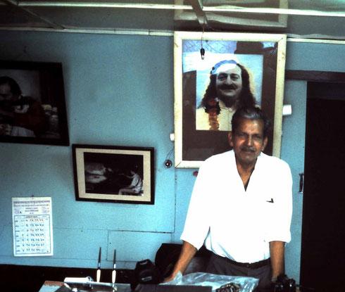 1975 ; Panday Studio, Ahmednagar,MS, India