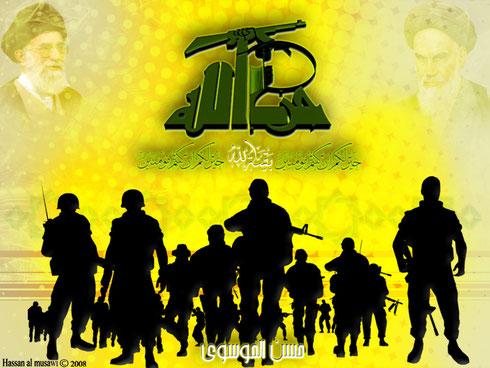 Bildquelle: http://fc03.deviantart.net/fs33/f/2008/294/5/8/hizbulla_by_70hassan07.jpg