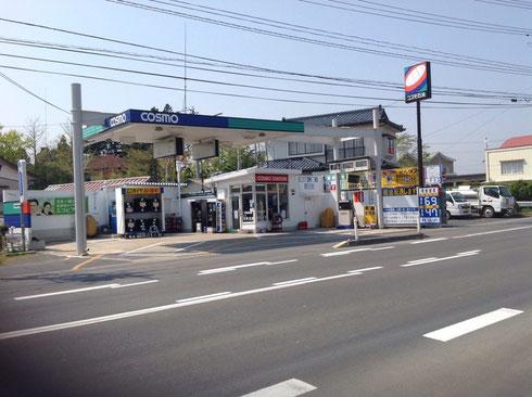コスモ石油長磯サービスステーション