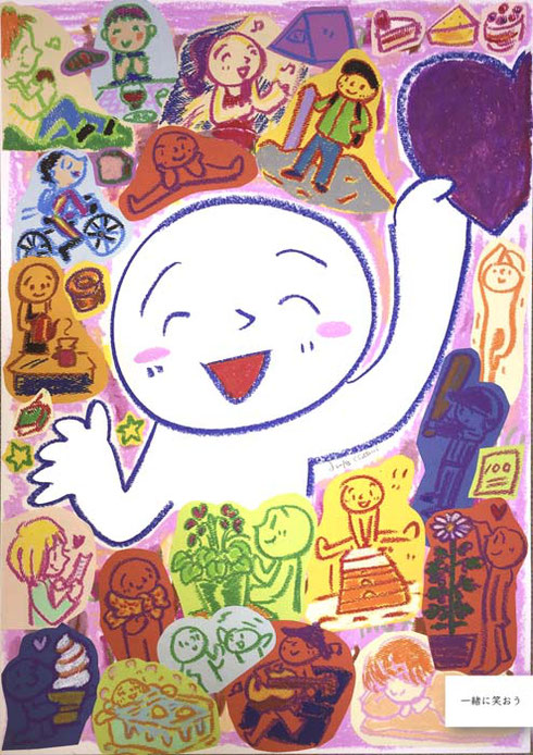 茶谷順子 イラスト 嬉しいイラスト 笑っているイラスト
