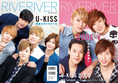 CODE-V, U-KISS
