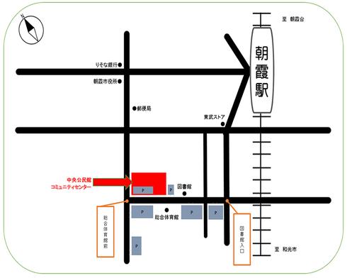 朝霞市中央公民館・コミュニティセンター アクセスマップ