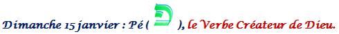 Yod et le Tétragramme sacré