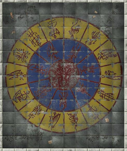 Salle des runes