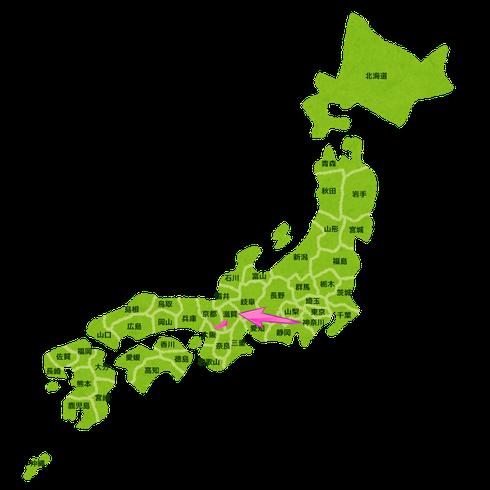マタニティフォト 京都 滋賀