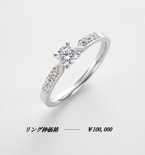 婚約指輪掛け橋