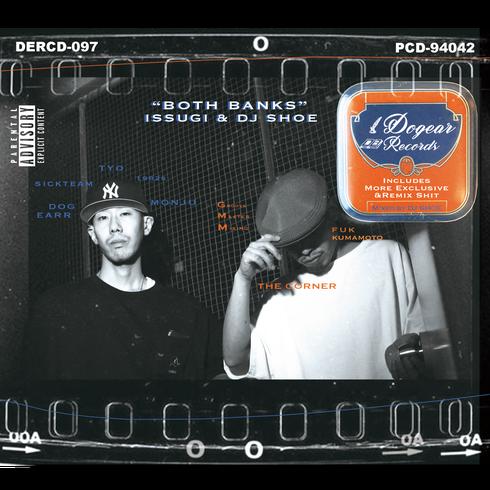 ISSUGI & DJ SHOE - Both Banks