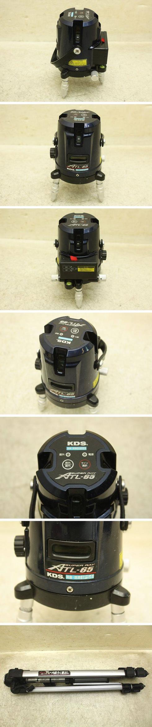 ムラテックKDS 高輝度レーザー墨出し器 ATL-65 三脚付