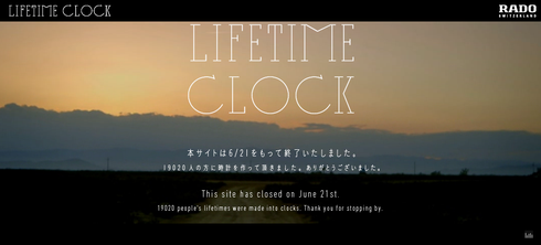 LIFETIME CLOCK
