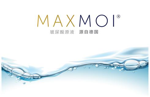 德国欧亚商旅 dermatest maxmoi 玻尿酸 HA+