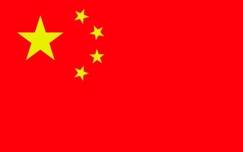 2015年中国法定假日