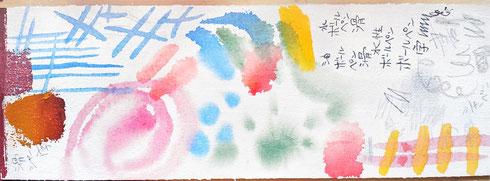 塗ると紙になる塗料1