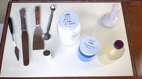 油絵具の作り方-1 How to make oil color