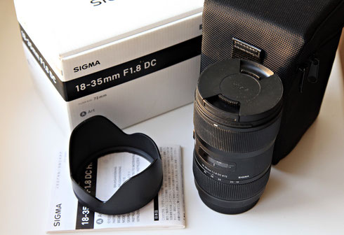 Sigma Art 18-35 mm f/1.8 DC HSM