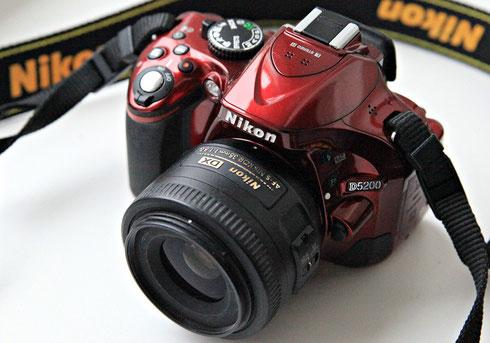 Nikon AF-S Nikkor 35/1.8 G DX