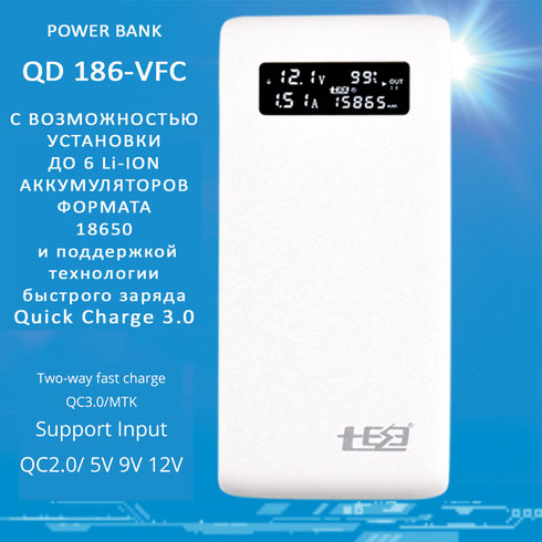 Seven Electric  QD-186-VAX