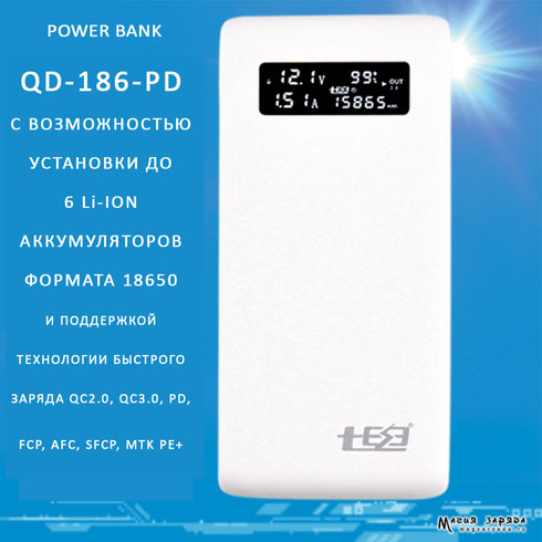 Seven Electric  QD-186-PD