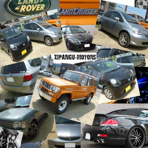 車買取札幌ZMS車複数使用トップページ画像