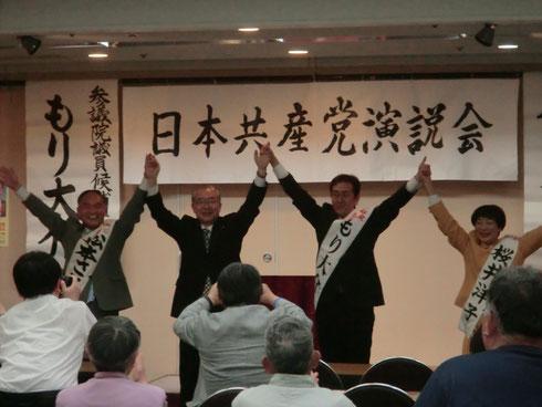 (左から)松本市議・佐々木衆院議員・森参院予定候補・桜井市議