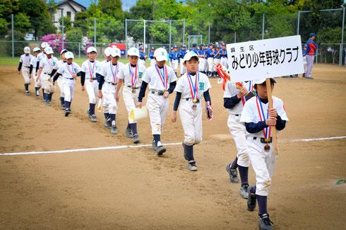 みどり少年野球クラブ