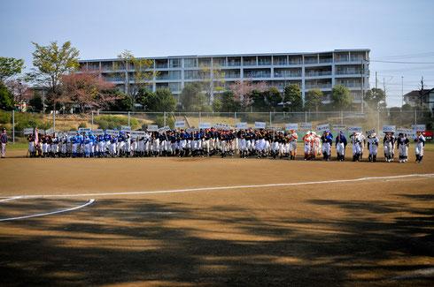麻生区リーグ戦開会式