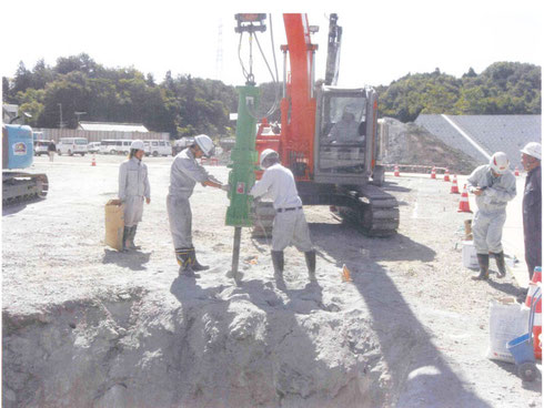 ビッガー割岩作業状況