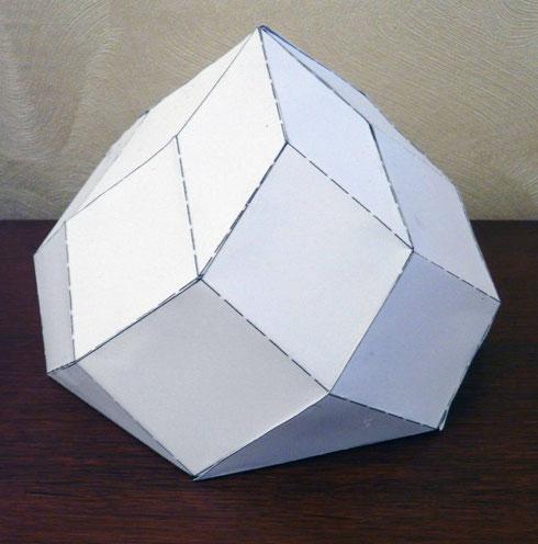 mosaïque, ondes de forme, géométrie sacrée