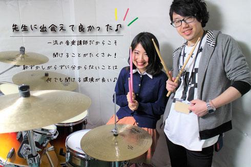 大宮-ドラム-音楽教室-レッスン