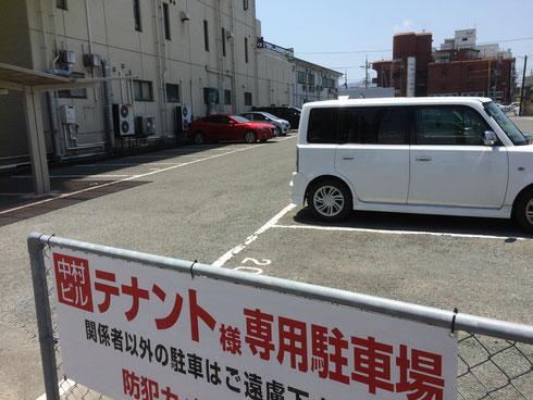 山口県 防府市 司法書士 駐車場