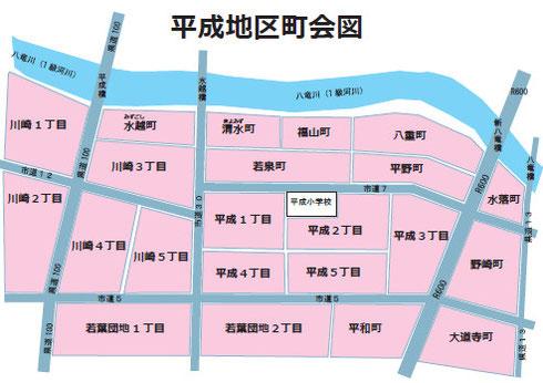 仮想の平成地区の町内会図