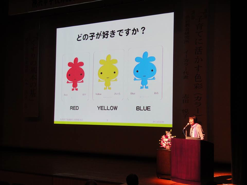 横浜市栄区学校保健会 栄支部大会(2013年11月)