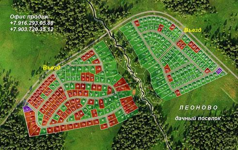 генплан дачного поселка леоново истринское водохранилище
