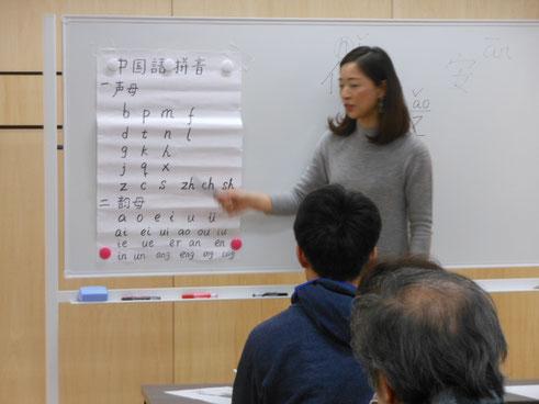 講座風景。中国語の発音表。