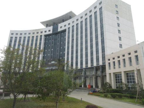 温州大学。