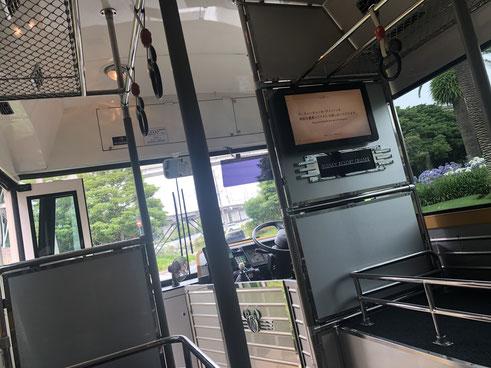 Der Disney Resort Cruiser (Bus) bringt Dich direkt ins Disneyland bzw. DisneySea