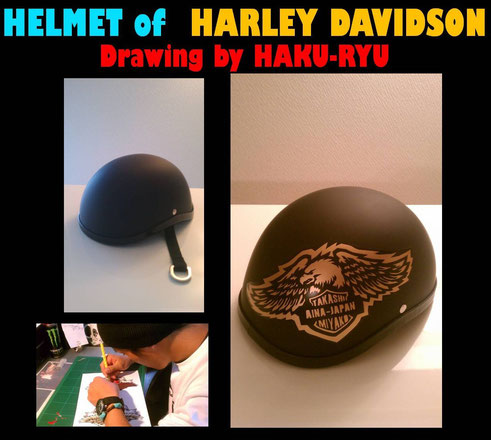 Drawing on HELMET of HARLEY DAVIDSON