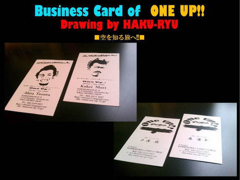 Design for LOGO and BUSINESS CARD of [One Up!!]