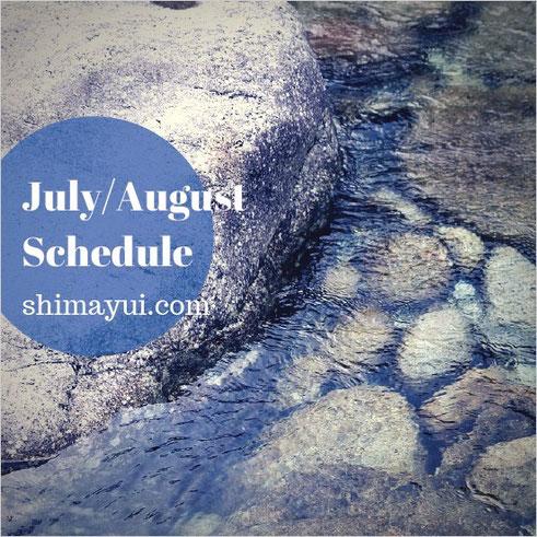 屋久島ガイドツアー7月、8月のツアー日程表