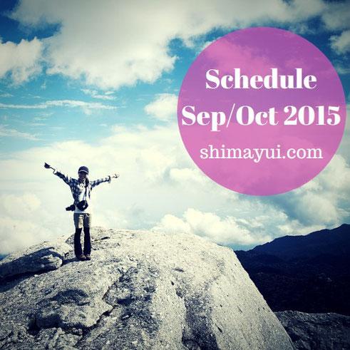屋久島ガイドツアー9月、10月のツアー日程表