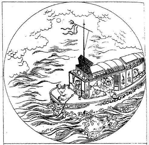 L'héroïsme de la piété filiale. Contes chinois, trad. J. F. DAVIS, P. P. THOMS, F.-X. d'ENTRECOLLES, etc., et publiés par J.-P. ABEL-RÉMUSAT. Moutardier, Paris, 1827.