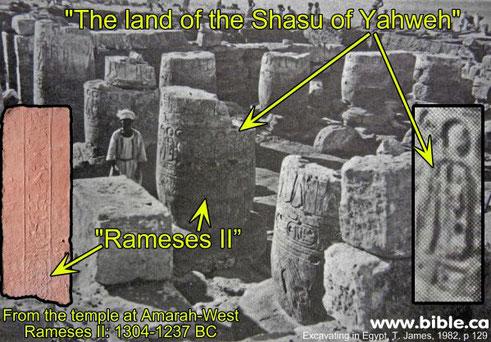 """Le Nom divin dans l'un des plus anciens témoignages archéologiques: """"The land of Shasu of Yahweh"""" Temple de Ramsès II à Amarah-Ouest- 13e siècle avant J-C. On peut lire l'inscription hiéroglyphique: """" Yahweh en terre de Shosou """"."""