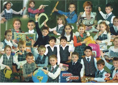 Мой класс. Выпуск 2011 года